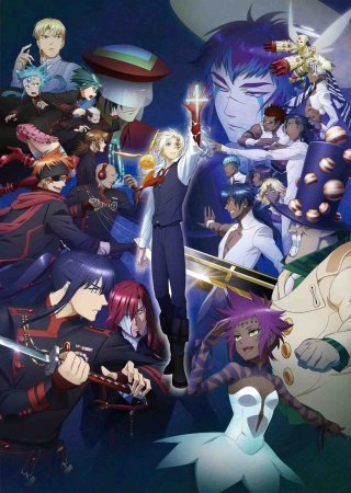 D.Gray Man Hallow