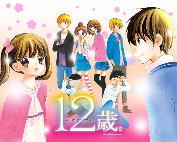 12-sai. : Chicchana Mune no Tokimeki 2