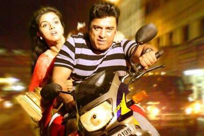 Asin's comeback with Kamal Hassan