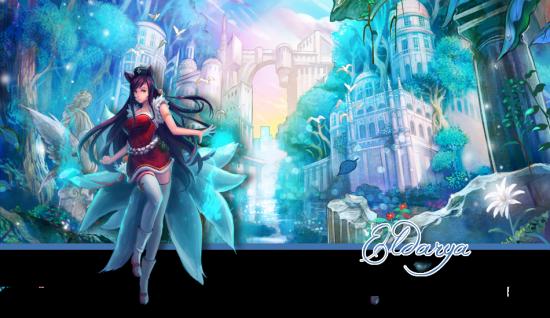 Bienvenue sur le blog de Tout sur Eldarya !