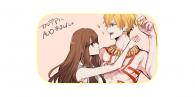 Fate Extra CCC : Hakuno & Gilgamesh