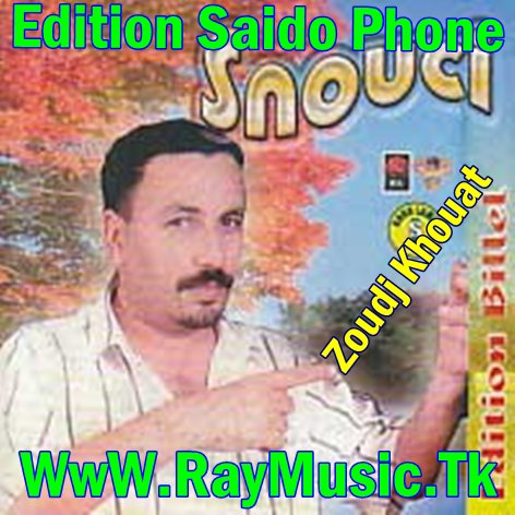 snouci mp3