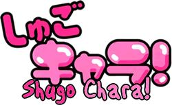 Plus d'info sur Shugo Chara