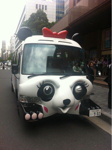 bus kawaï