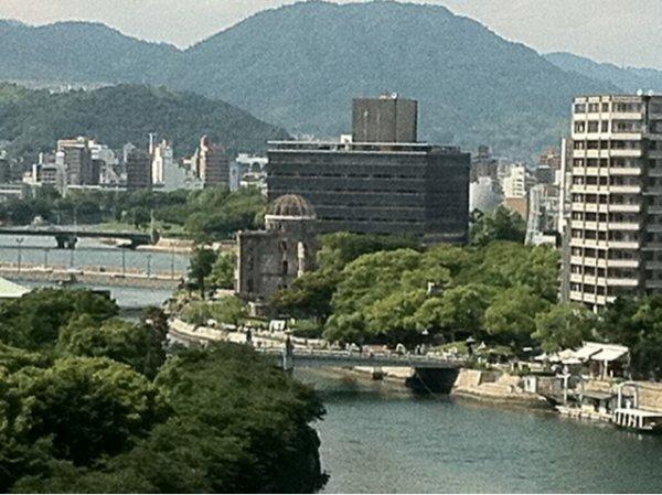 Hiroshima - The dome