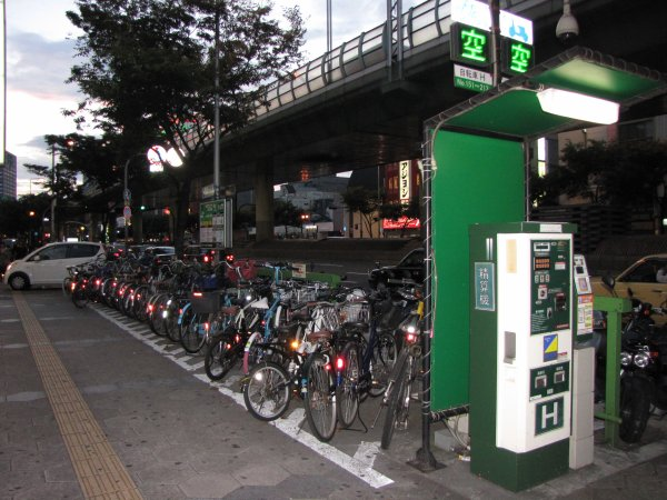 Osaka : parking à vélo payant