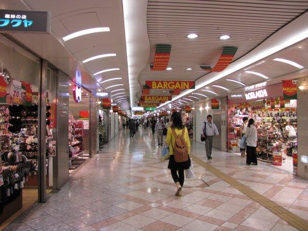Osaka - Namba Walk