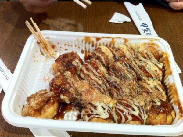 Osaka - Takoyaki