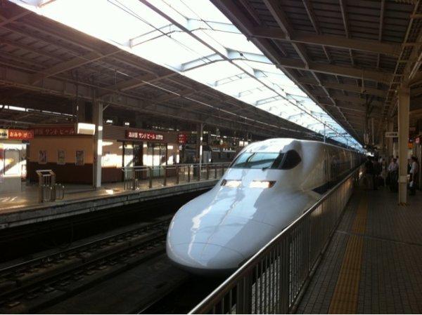 Osaka - Shinkansen pour Tokyo