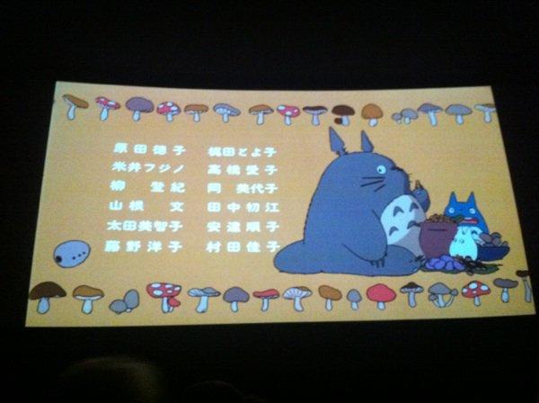 Totoro projeté au MK2 quai de Seine, en numérique :)
