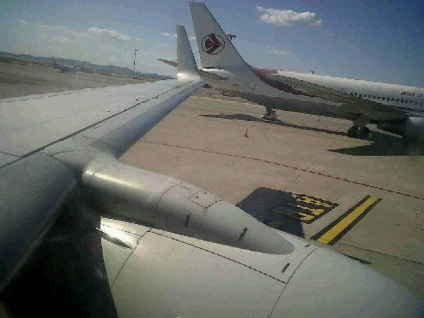 on board royal air maroc