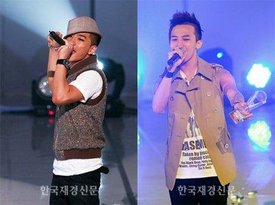 Bienvenu dan mon blog qui parle de taeyang et de g-dragon