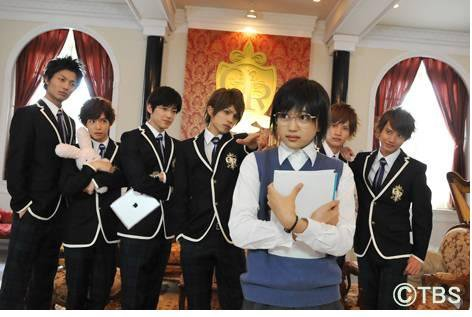 Ouran high shool host club