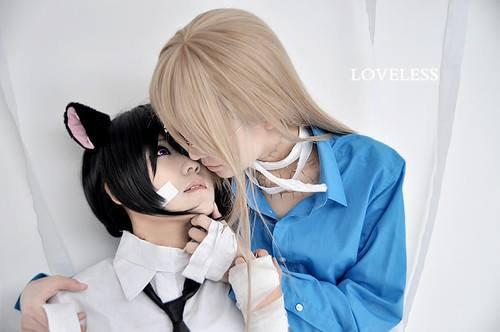 Lovless