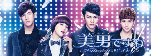 You're Beautiful version taïwanaise : Fabulous Boys