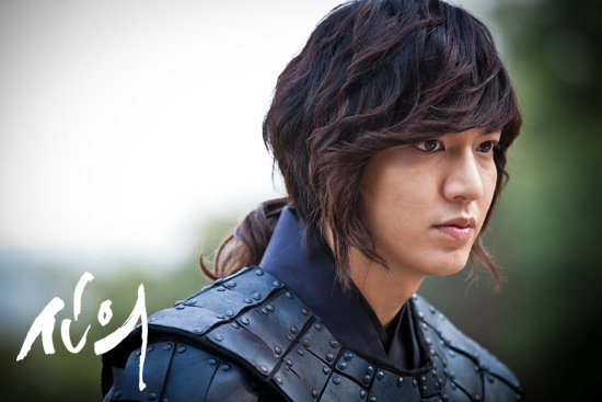 Portrait d'acteur : Lee Min Ho