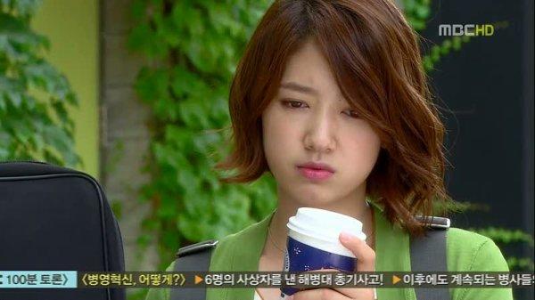 Portrait d'acteur : Park Shin Hye
