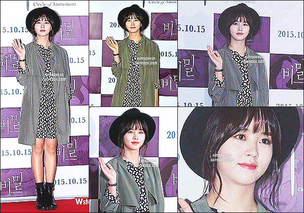 12/10/15: So Hyun était présente à la premiére de «Secret: Circle of Atonement».