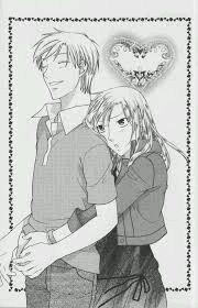 Voila quelque couples que natsuki takaya a dessiner