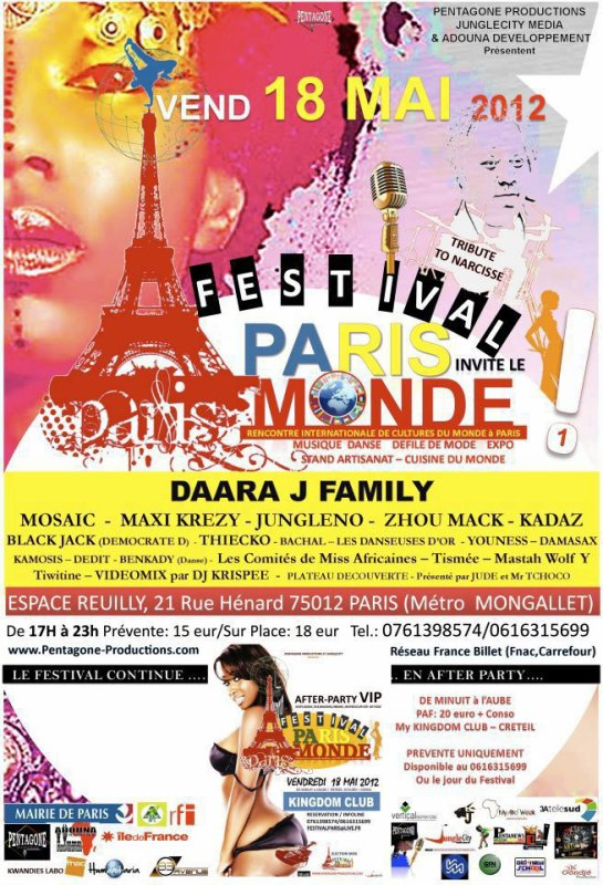 "Mr TCHOKO! JUDE! DJ B-RYS!! AU FESTIVAL ""PARIS INVITE LE MONDE"" CE SOIR!!"