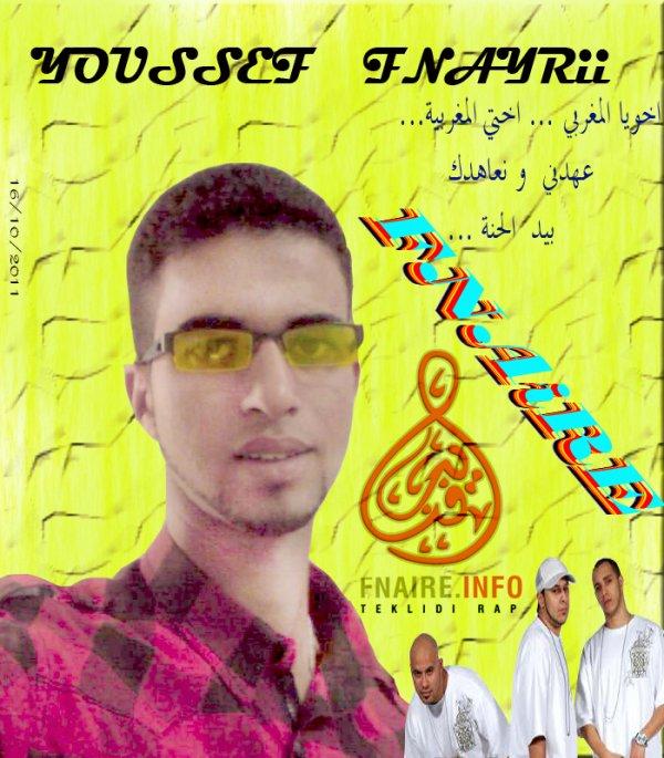 youssef   fnaiyrii