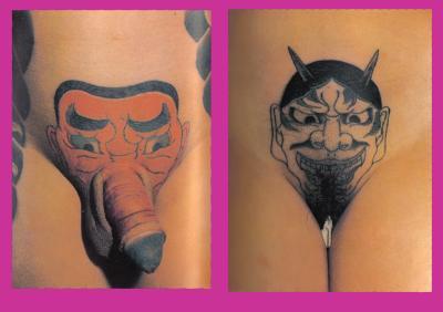 Une petite idée de tatouage intime? - Tatouage