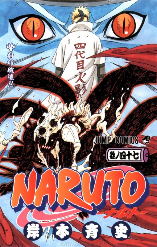 Naruto couverture tome 47 (HQ)