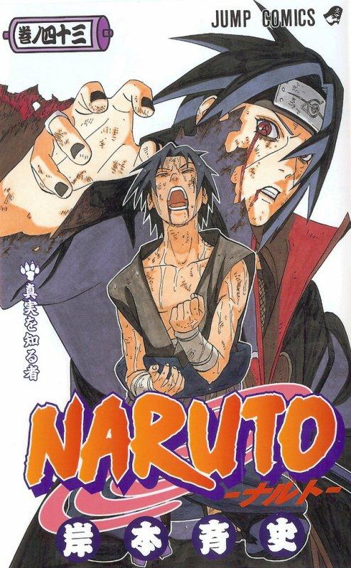 Naruto : tome 43 Kana
