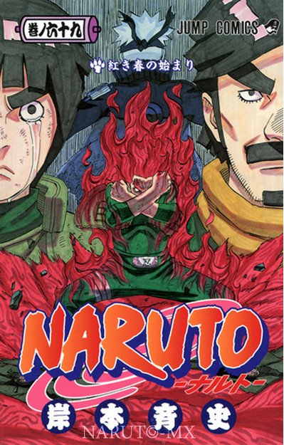 Naruto couverture tome 69 (MQ)