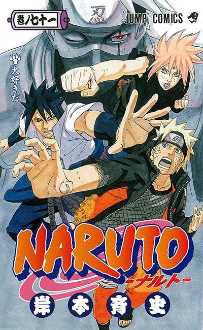 Naruto couverture tome 71