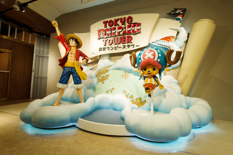 Parc One Piece au Japon ! (1/2).