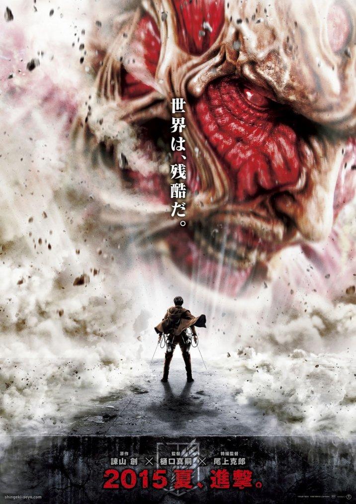 Shingeki no Kyojin : Premier extrait du film !