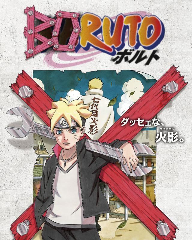 Boruto - Naruto The Movie : 1er Trailer & Nouveau manga