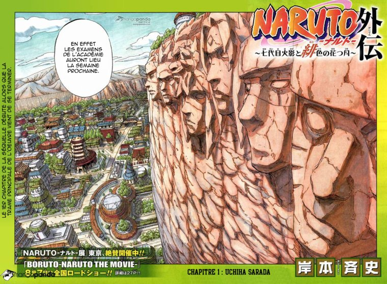 Naruto Gaiden : Chapitre 1.