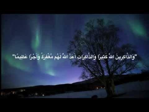 Ta9abala Allah mina wa Minkoum