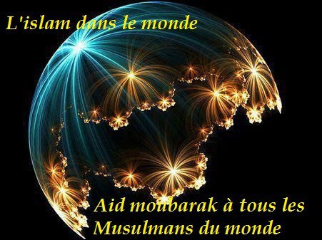 Happy Eid For Every Muslim around The WorLd ;) :D Bonne Fête a Tous Les Musulmans Dand le Monde Entier