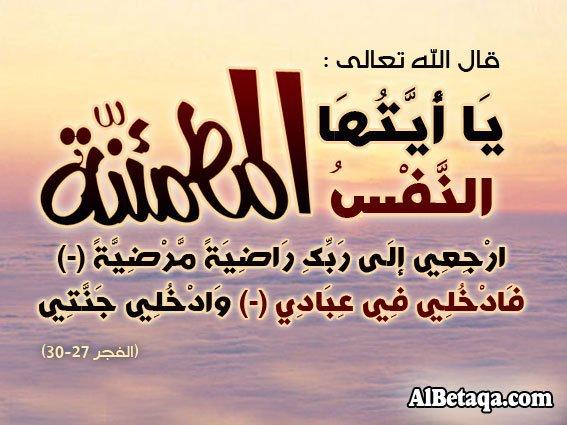 La hawla wela 9owata ila b'Allah ,j'ai perdu la personne la plus chére pour moi Allah yarahmo o ywasa3 3lih