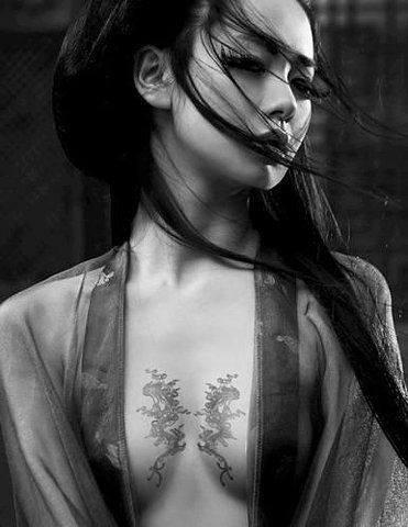 magnifique  femme japonaise   tatouée