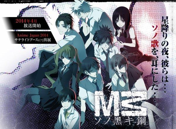 M3: the dark metal (m3: sono kuroki hagane)
