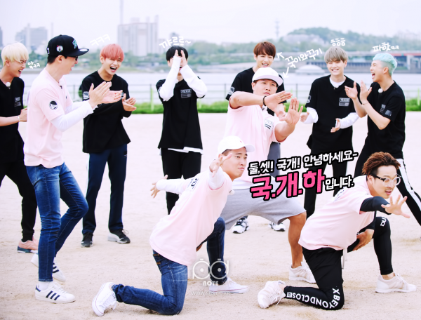 Special Guests BTS @ Running Man Ep 300
