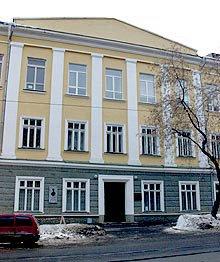 La Perm State Ballet School