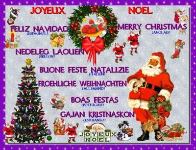 Bonjour à tous et à toutes, passez un super réveillon et avec toute mon amitié je vous souhaite un joyeux Noël