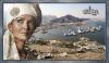 Aden ville du Yemen