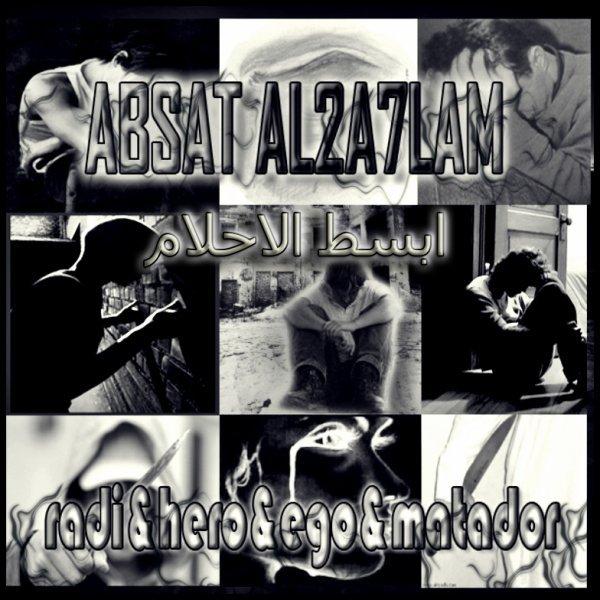 radi FEAT hero&matador&ego (absat_al_2a7lam)