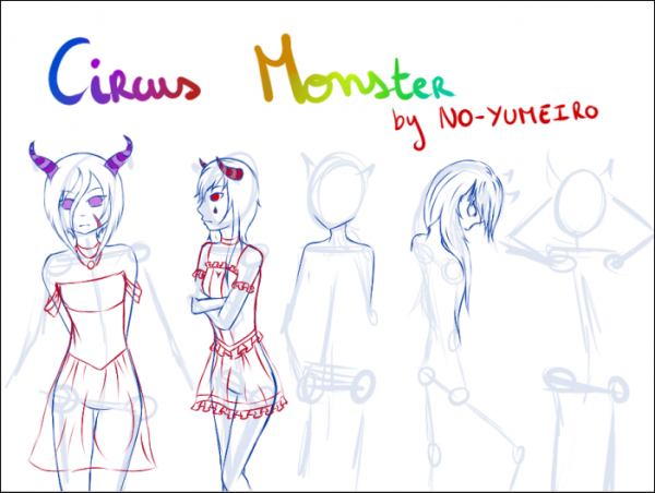 NO YUMEIRO - Circus Monster French
