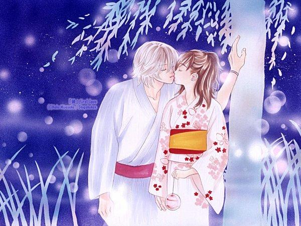 Kare First Love / 「彼」first love