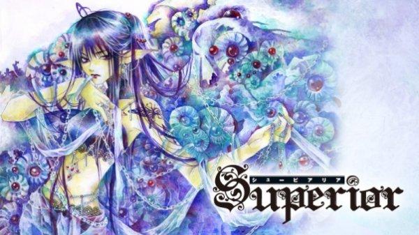 Superior / シューピアリア