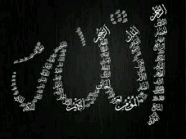 Allah oua kbal
