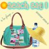 Article 46 : Beach Bag (Sac de plage)