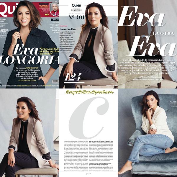 """"""" • COVER """"QUIEN"""" le magasine où Eva pose pour Novembre 2017 !  """""""